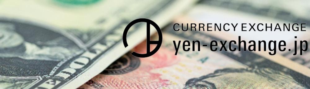 yen-exchange.jp